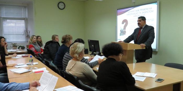 Фото – Київський міський центр перепідготовки та підвищення кваліфікації працівників органів державної влади, органів місцевого самоврядування, державних підприємств, установ і організацій