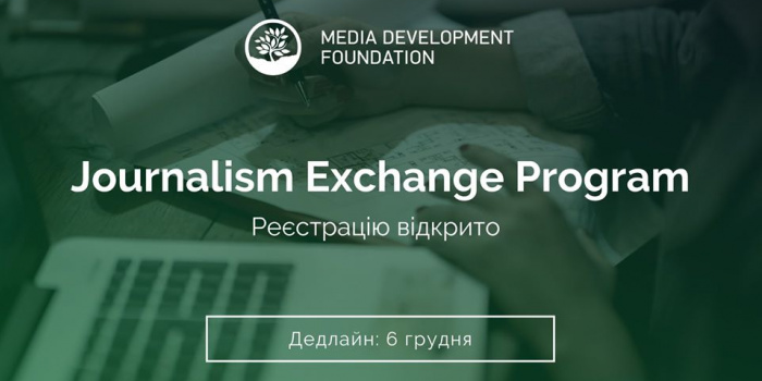 Фото – фейсбук mdfoundationUA