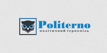 Фото – фейсбук Політерно