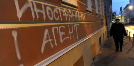 Photo credits: serhey Karpov / TASS / Radio Liberty