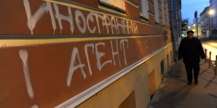 Фото – Сергій Карпов / ТАСС / Радіо Свобода