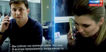 Фото – скриншот з відео Росія1