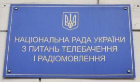 Фото - Укрінформ