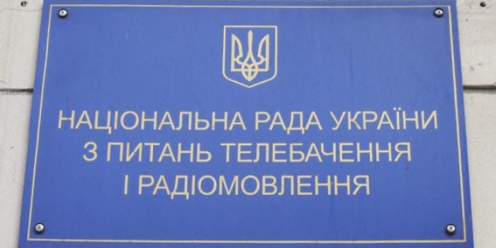 Photo credit: Ukrinform