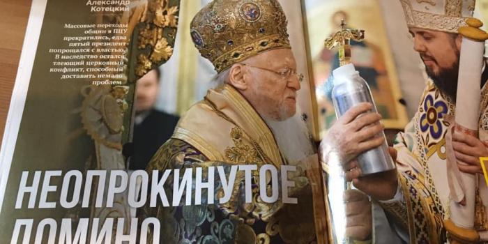 Фото – religionpravda.com.ua