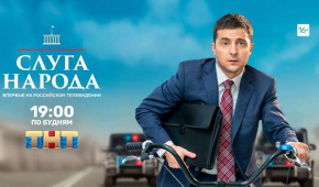 Фото – glavcom.ua