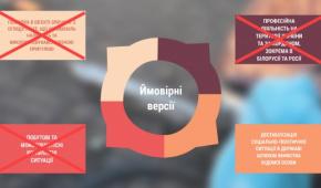 "Фото – ""Українська правда"""