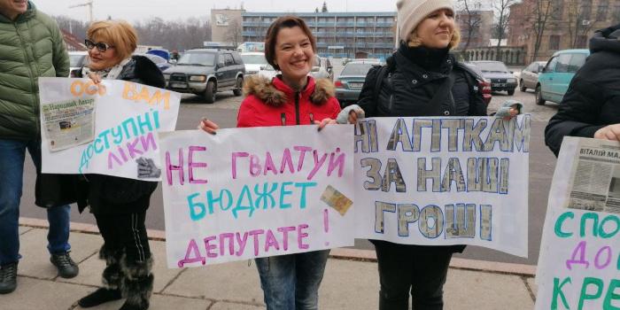 Фото – ТелеграфЪ