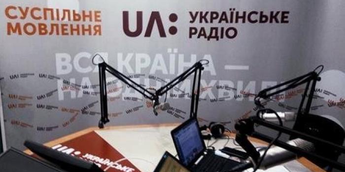 Фото – facebook.com/Ukrainianradioua