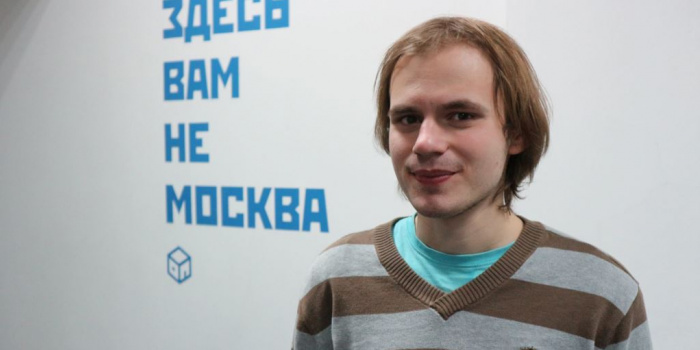 Photo credit: Krym.Realii (RFE/RL)