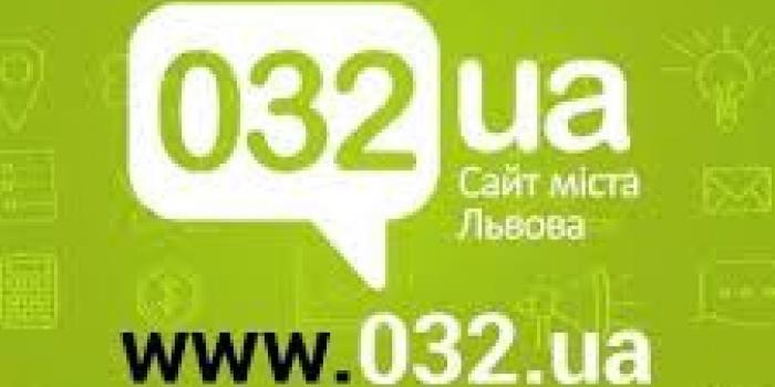 Фото – фейсбук 032.ua