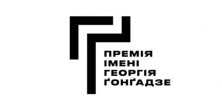 Photo credit: pen.org.ua