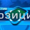 Фото – скриншот з відео ObjectivTv