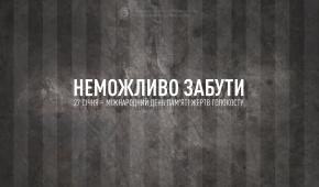 Фото - nrada.gov.ua
