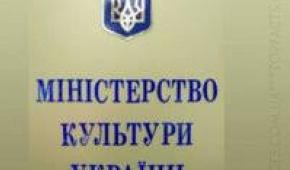 Photo credit: Interfax.com.ua