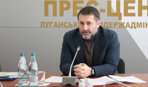 Фото - loga.gov.ua