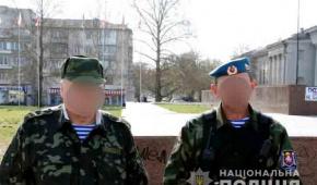 Фото – Національна поліція