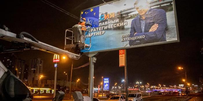 Фото – фейсбук / kyivcity.gov.ua