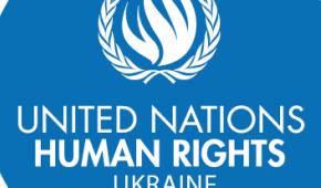 Фото - фейсбук Моніторингової місії ООН з прав людини