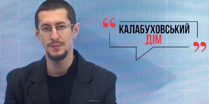 """Фото – скриншот з відео телеканалу """"Чернівецький промінь"""""""