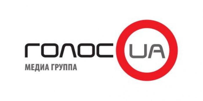 Фото – Голос.ua
