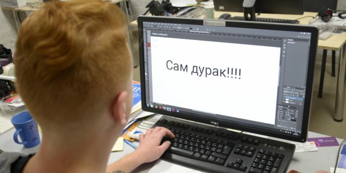 Фото – westele.com.ua