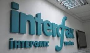 Фото – фейсбук Інтерфакс-Україна