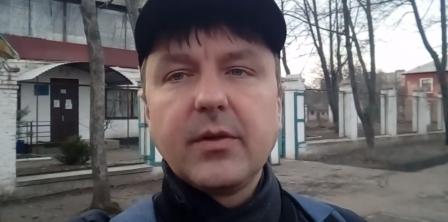 Photo credit: screenshot from Holoborodko's video