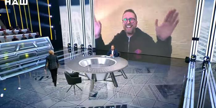 """Фото – скриншот з відео телеканалу """"Наш"""""""