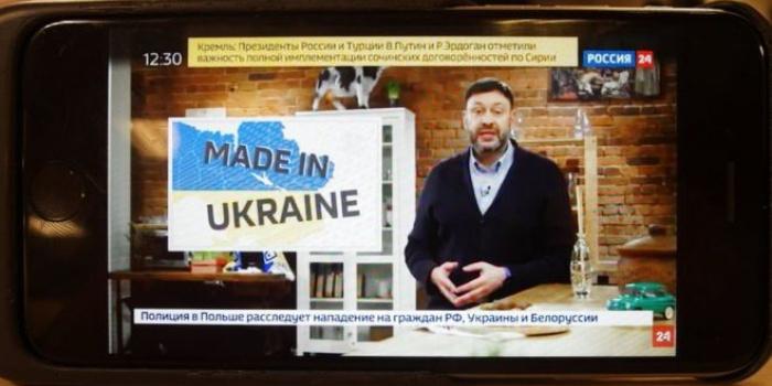 Фото – bbc.com