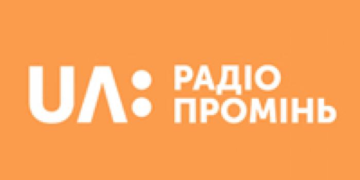 Фото - nrcu.gov.ua