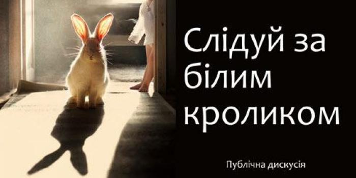 Фото – Олена Шумілова