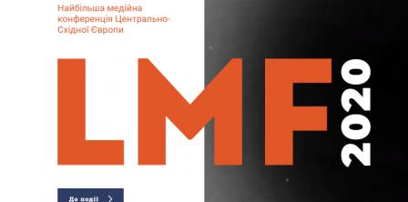 Фото – скриншот із сайту lvivmediaforum.com/