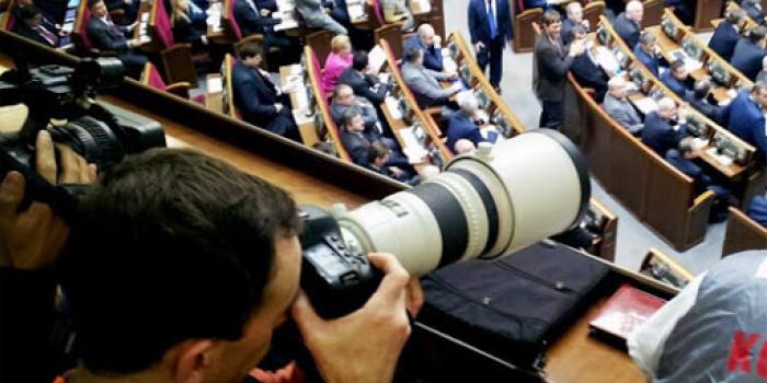 Фото – uareview.com