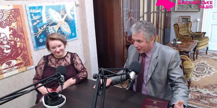 Фото – скриншот з відео Емігрантського радіо