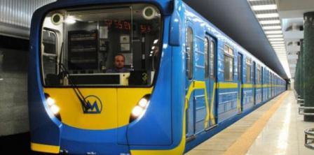 Фото – metro.lviv.ua