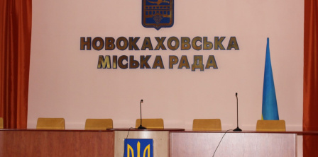 Фото – tavriya.ks.ua