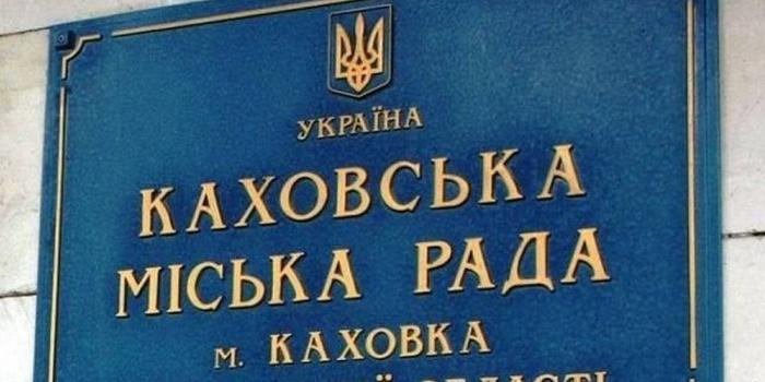 Photo credit: tavriya.ks.ua