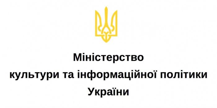 Фото - mkms.gov.ua