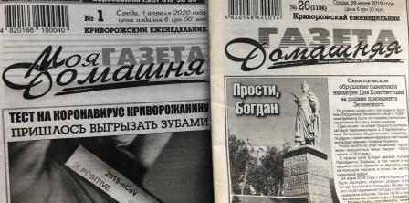 Фото – detector.media