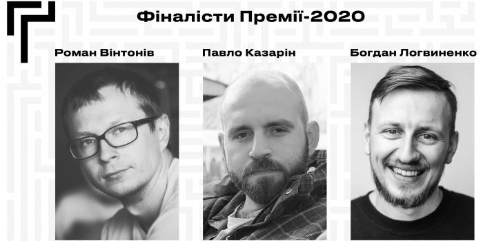 Фото – pen.org.ua