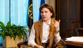 Photo credits: NAzariy Mazyluk/Ukrayinska Pravda