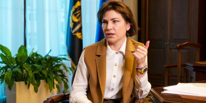 Фото – Назарій Мазилюк / Українська правда