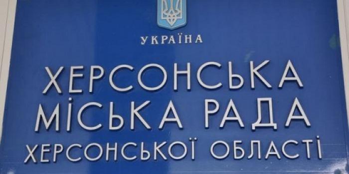 Photo credit: pivdenukraine.com.ua