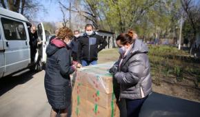 Фото – pplus.in.ua