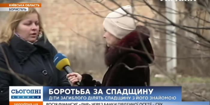 """Фото – скриншот з відео ТРК """"Україна"""""""