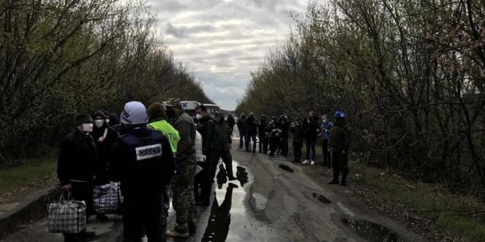 Фото – Павло Кириленко, Донецька ОДА