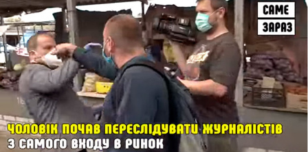 Фото – скріншот з відео Саме Зараз