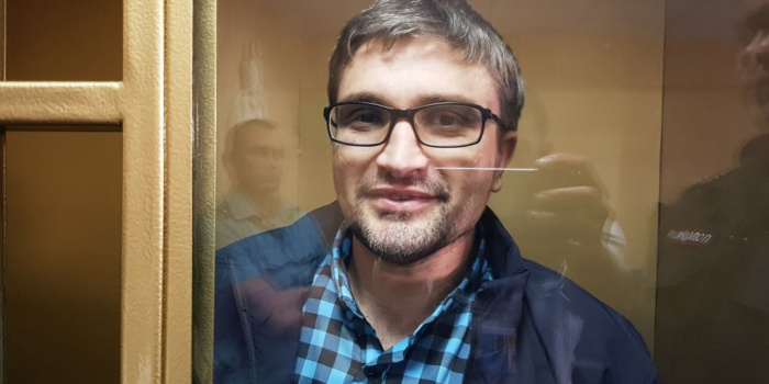 Фото - фейсбук Кримська солідарність