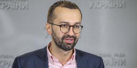 Фото – Андрій Гудзенко / LIGA.net